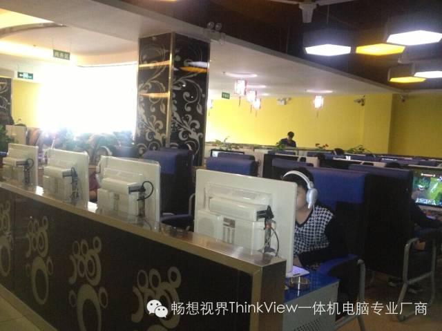 i cafe Gaming pc Case
