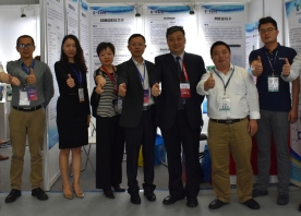 The 7th China Electronic Information Expo, ThinkView all-in-one computer boosts the emerging growth pole of the electronic information industry